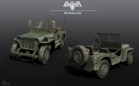 Punisher_Prop_Jeep